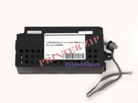 Блок питания 1405637 для Epson Stylus DX4800 купить в Питере